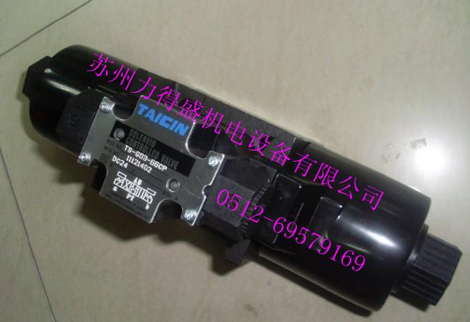 泰炘taicin电磁阀(接线盒型)
